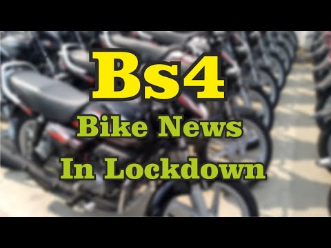 Bs4 Bike Offer News In Lockdown BS6 Bike Latest News 7 मई 2020