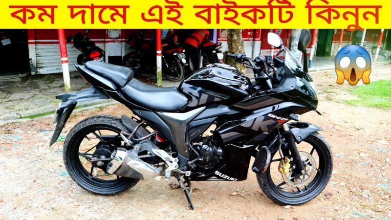 কম দামে Second Hand Suzuki Gixxer Sf 155cc Bike  কিনুন 🏍 Second Hand Bike Price In Bangladesh