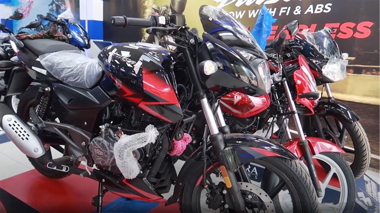দাম কমলো অফার চলছে | Bajaj bike update price july 2020