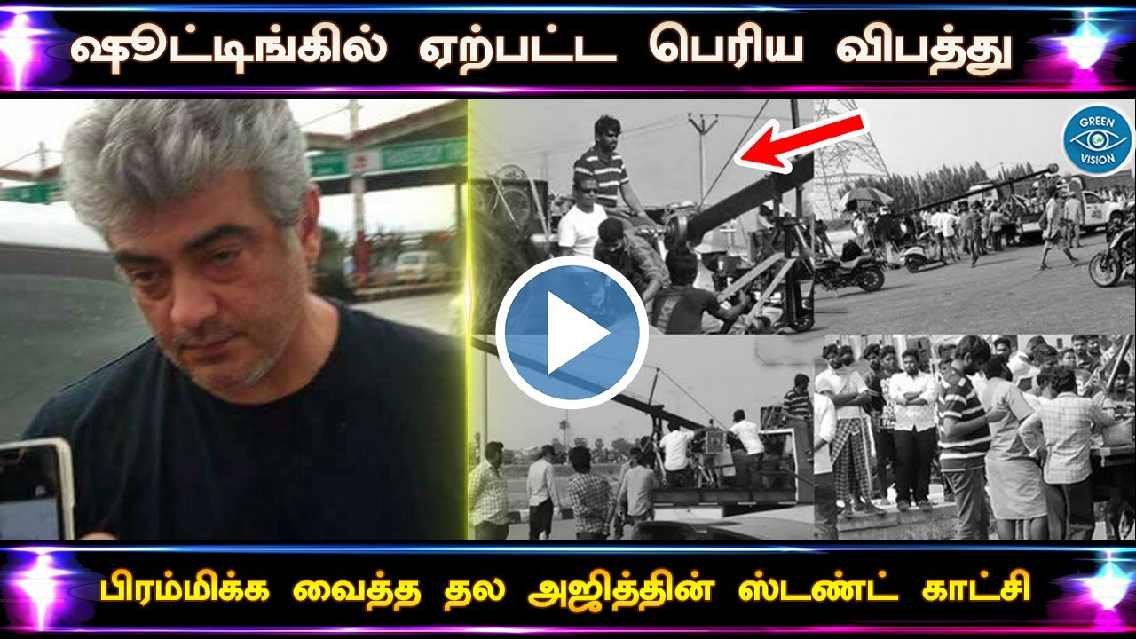 Thala Ajith Mass Stunt Scene – Massive Bike Riding | Tovino Thomas Latest News | Valimai Latest News