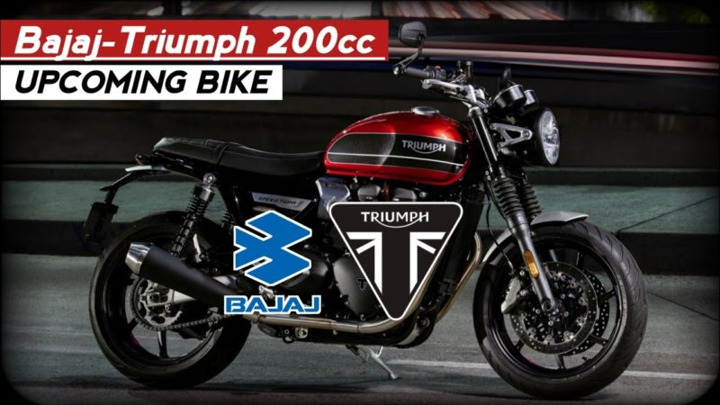 Bajaj-Triumph Upcoming 200cc Neo Retro Cruiser Bike To Be Priced Under 2 Lakh | K2K Motovlogs
