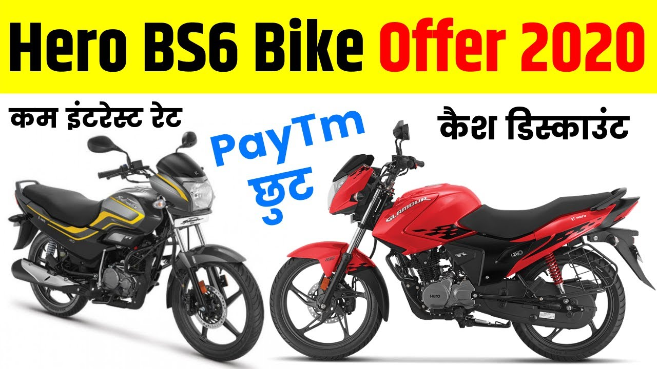 Hero BS6 Bike Offer 2020   Hero BS6 Bike & Scooter Navratri Offer   Cash Discount,Low Downpayment