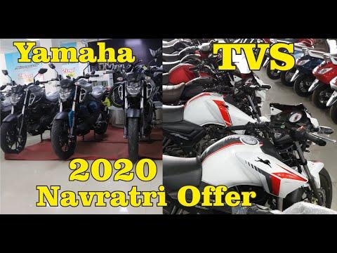2020 Festivals Offer On Tvs Yamaha  Suzuki Bike Scooter