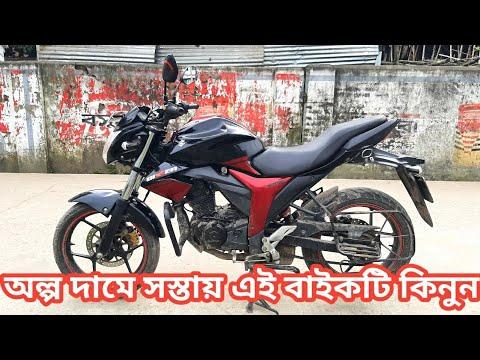 এতো অল্প দামে।Second hand bike Suzuki Gexxer 155cc Price in Bangladesh 2020।Alamin Vlogs