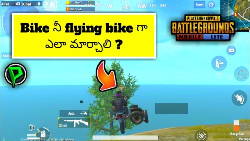 Pubg Lite Flying Bike Glitch in Telugu//Pubg lite tricks in telugu/Pubg lite hidden places in telugu