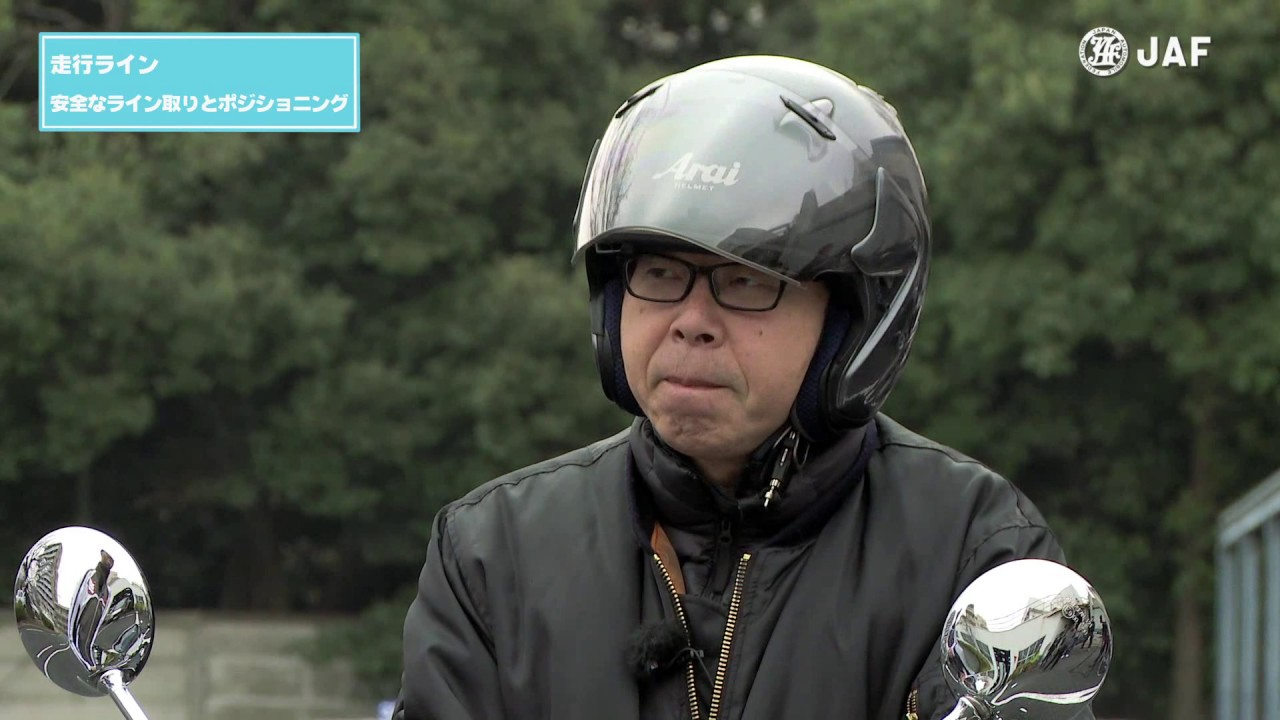 【BIKEワンポイントMOVIE】8.安全マージンを考えたライン取りを