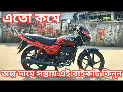 অল্পদামে।Honda Passion pro 100cc Second hand bike price in Bangladesh 2020।Alamin Vlogs