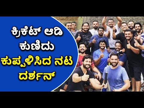Challenging Star Darshan Bike Ride To Madikeri | DBoss Plays Cricket | Vijay Karnataka