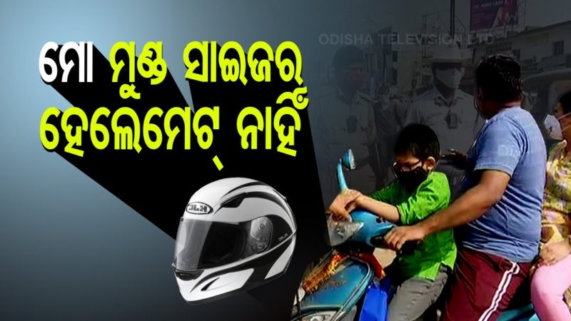 Bikers Caught While Riding Without Helmet In Cuttack