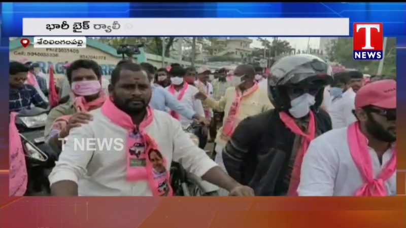 Youth Bike Rally in Serilingampally Division | TNews Telugu