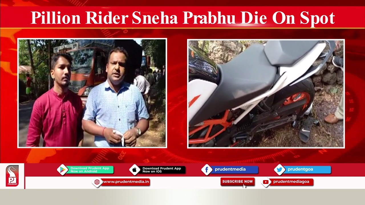 FATAL ACCIDENT AT BHOMA, BIKE RAMS INTO CONTAINER TRUCK, PILLION RIDER DIES ON SPOT