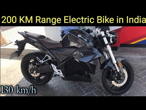 200 KM Range Electric Bike Launch in India 2021 – Evoke Classic