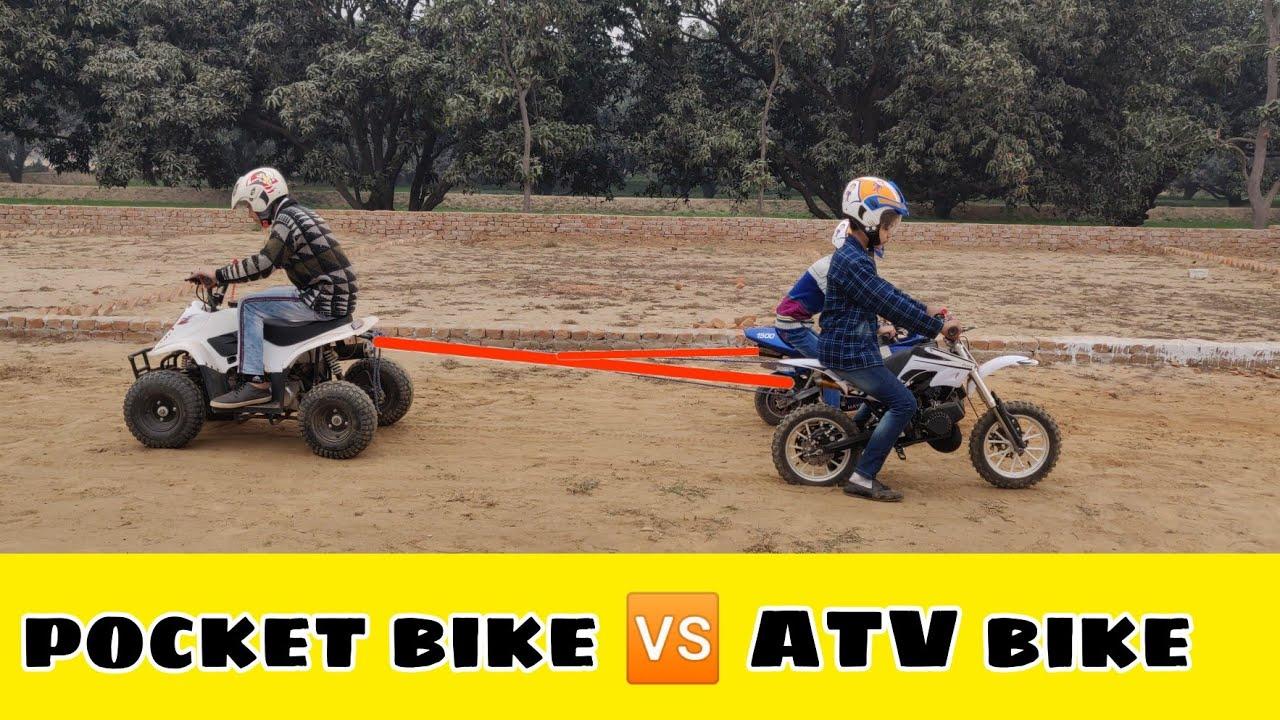pocket bike 🆚 ATV quad bike