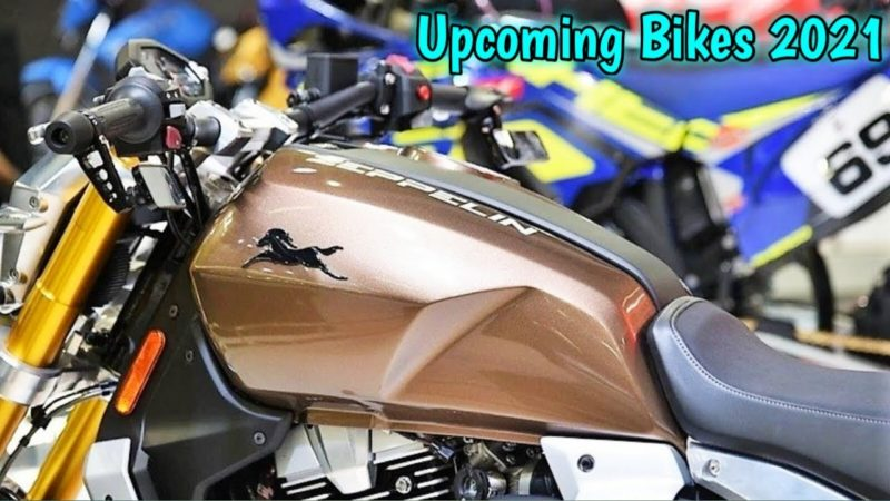 Top 5 Upcoming Bikes In India 2021 | Confirmed Launch Date | Exclusive | Gaadi Gyan