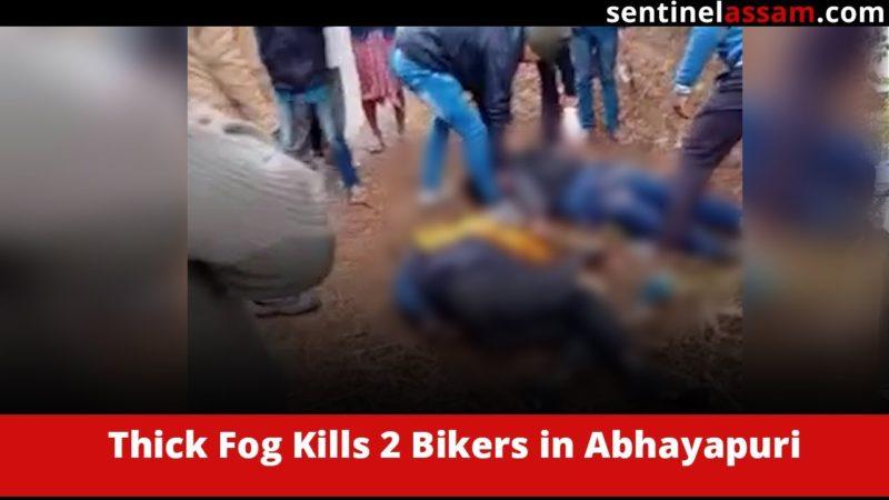 Thick Fog Kills 2 Bikers in Abhayapuri