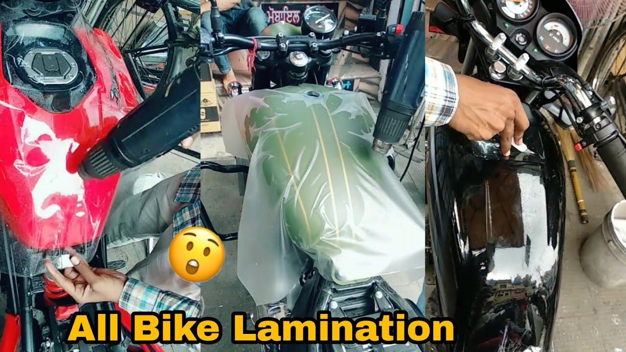 All Bike Tank Lamination in one Video |bike lamination modification