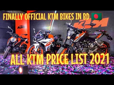 Finally Official KTM Bikes Are In Bangladesh | KTM Bike In BD | KTM Bike Price in BD |The Allrounder