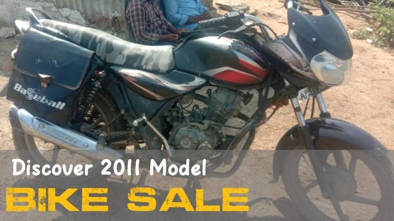 Discover Bike || 2011 Model || For sale || 9000063374