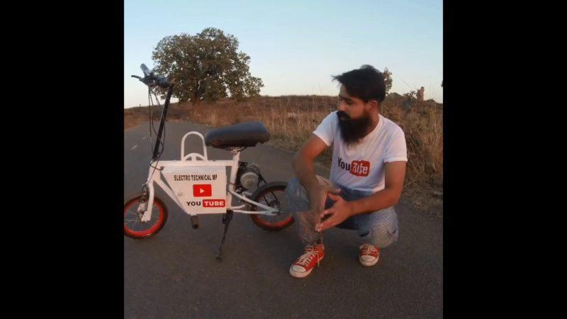 ई बाईक अब घर मै बनाना सीखै Electric Bike Home made