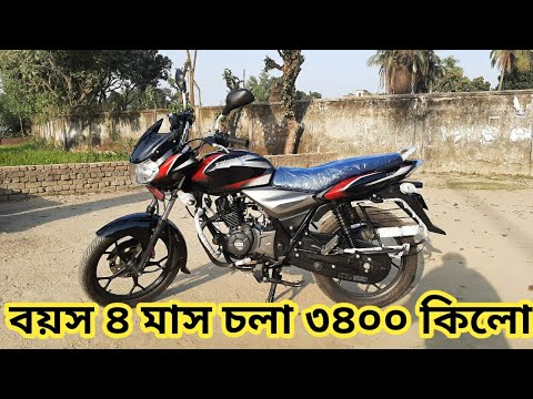 কম দামে Discover 110cc বাইকটি কিনুন। Second hand bike price in Bangladesh 2021।Alamin Vlogs