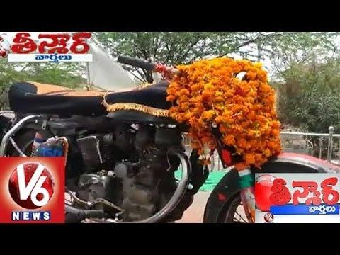 Temple to a Powerful Bike In Rajasthan – Teenmaar News