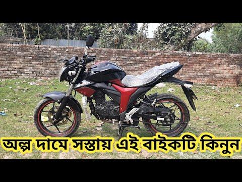 সস্তায় বাইক।Suzuki Gexxer 155cc Second hand bike price in Bangladesh 2021।Alamin Vlogs