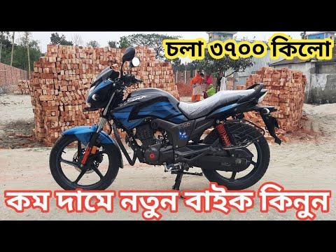 শোরুম কন্ডিশন বাইক। Hero Hank 150cc Dabol Disk Second hand bike price in Bangladesh 2021।Alamin Vlog