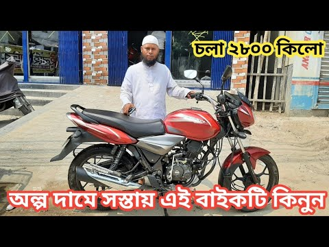 Discover 110cc Second hand bike price in Bangladesh 2021।Alamin Vlogs