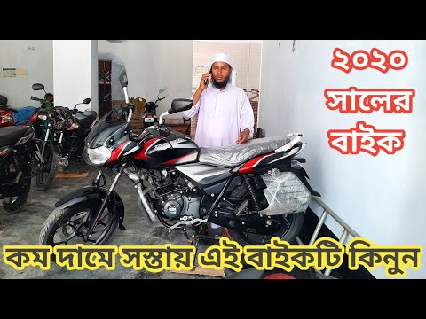 Discover 125cc CBS Second hand bike price in Bd 2021।Alamin Vlogs