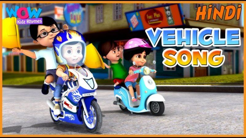Vehicle Song Bike for Kids in Hindi   Nursery Rhymes for Children   Wow Kidz Rhymes