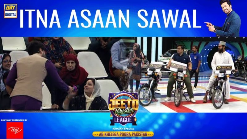 Itne Asaan Sawal Ke Jawab Main Bhi Bike  | Digitally Presented by ITEL