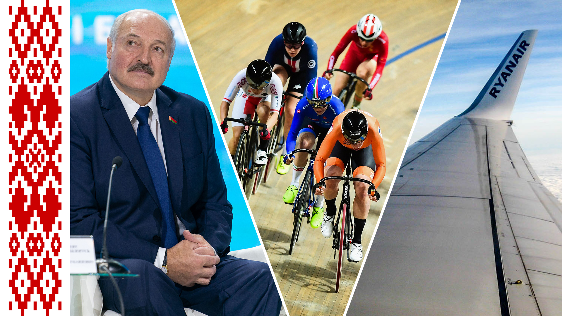 The hijacked plane, the dictator, and the cycling championship