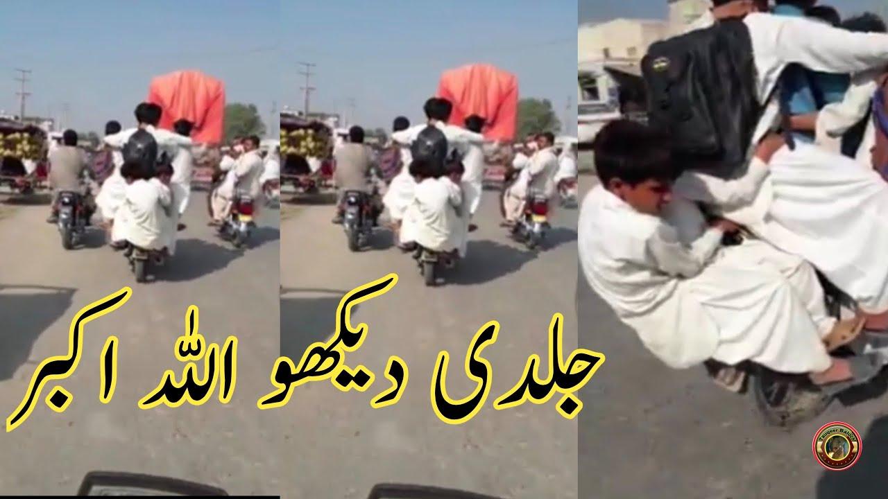 All Family On Bike In Dera Ghazi Khan   Tauqeer Baloch