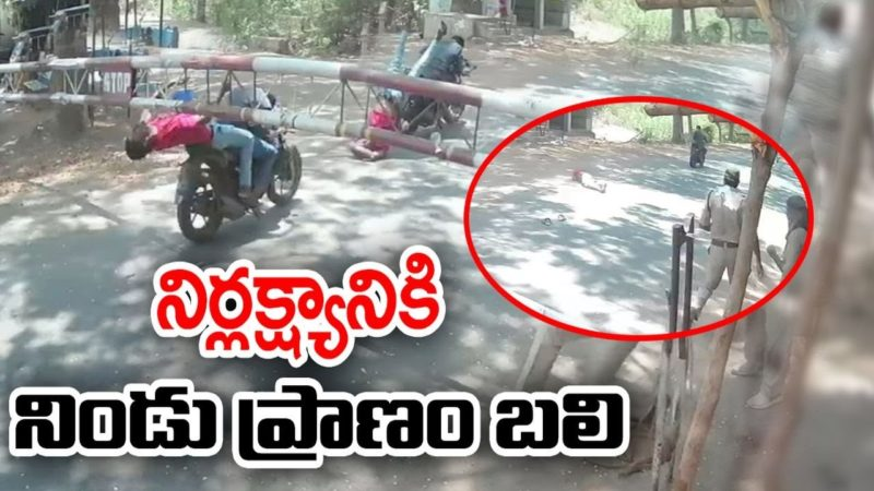 Watch | Youth Killed | Who Sit on Backseat of Bike| Due to Negligence of Friend | at Mancherial