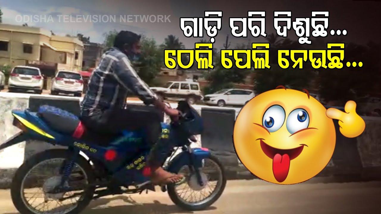 Watch Man converts bike to corona-themed bicycle
