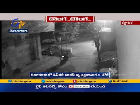 Watch   Bike Robbery Caught on CCTV   Bangalore