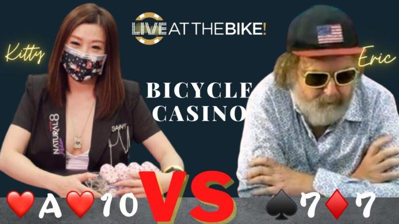 [Kitty] 德州撲克| Live at  the bike 2021 TV Show腳踏車賭場| KittyA10 VS Eric77