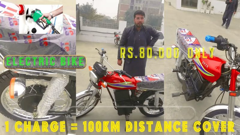 Jolta Electric Bike ll First Pakistani Company Rs 80,000 Only