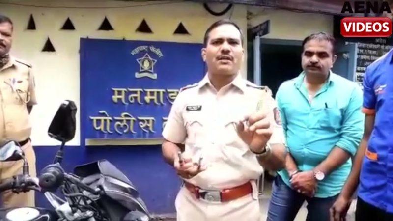 Manmad Police ने बताया -आ गया मार्केट में NEW BIKE LOCK,  ये लॉक हतोड़ी छेनी से भी नहीं टूटेगा