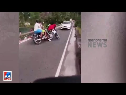 'അപകടം ആസൂത്രിതം'; റേസിങ് നടത്തിയ യുവാവിന്റെ പരാതിയില് കേസ് | TVM Bike racing case