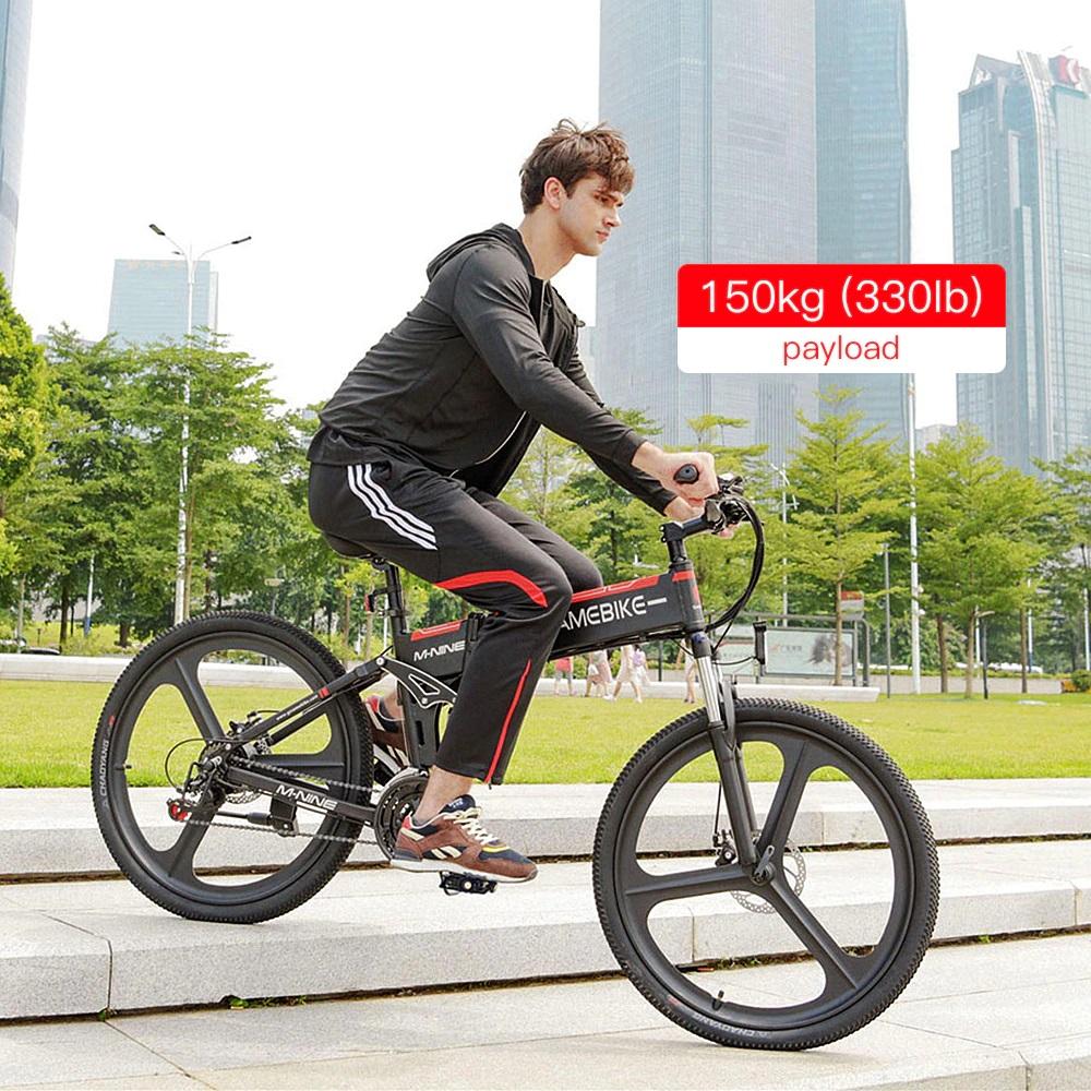SAMEBIKE 26 Inch Folding Electric Bike